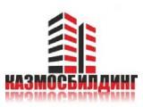 Логотип Казмосбилдинг, ООО