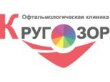 Логотип Офтальмология и оптика Кругозор