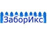 Логотип ЗаборИкс Тула