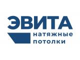 Логотип Натяжные потолки ЭВИТА Тула